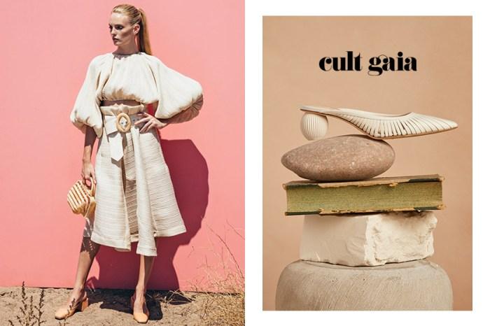 網紅品牌 Cult Gaia 的包包你一定見過,但竟從沒留意到它的衣服和鞋子如此出色?