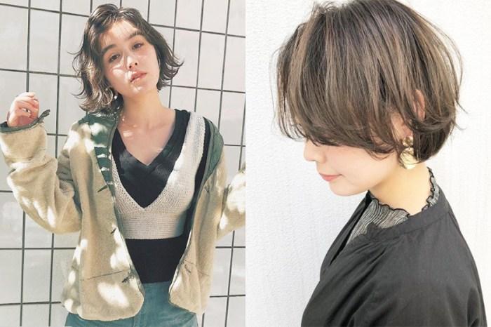 夏天來了!跟著日本髮型師們了解 2018 日系短髮趨勢