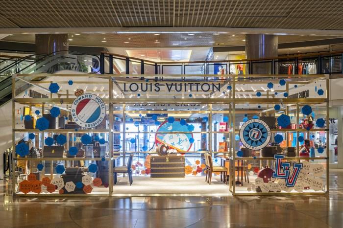 Louis Vuitton 香港限定旅行箱概念店,個性化訂製盡顯尊貴奢華氣派