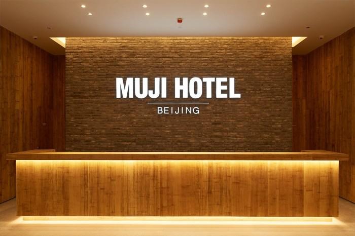 MUJI Hotel 北京店快開幕了!從實景圖看出裝潢又是另一番風味!
