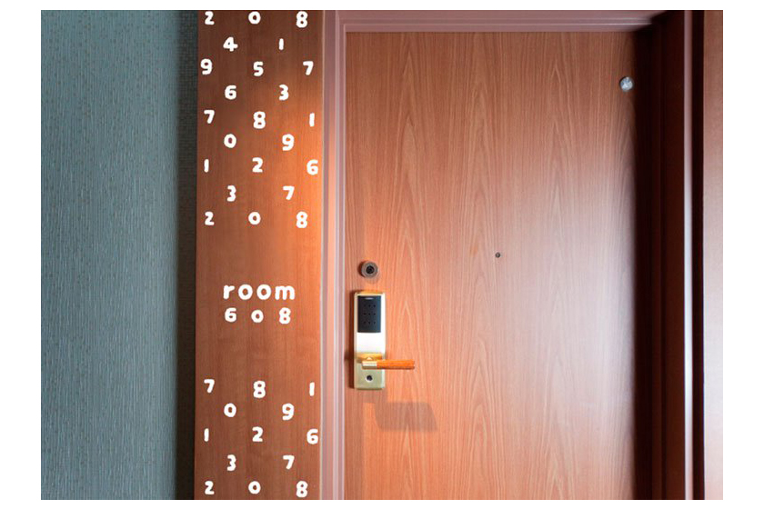 Sou Sou Room RIHGA ROYAL HOTEL KYOTO
