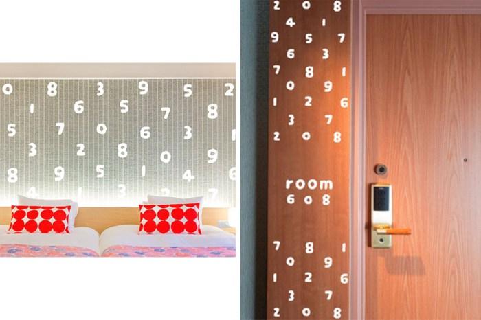 Sou・Sou 粉絲不能錯過,每處都是打卡位的期間限定酒店房「Sou・Sou Room」!