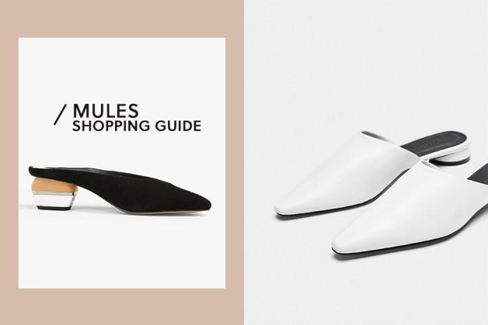 舒適又方便的 Mules 繼續大行其道,為小資女推介 24 雙平價卻高質的款式!