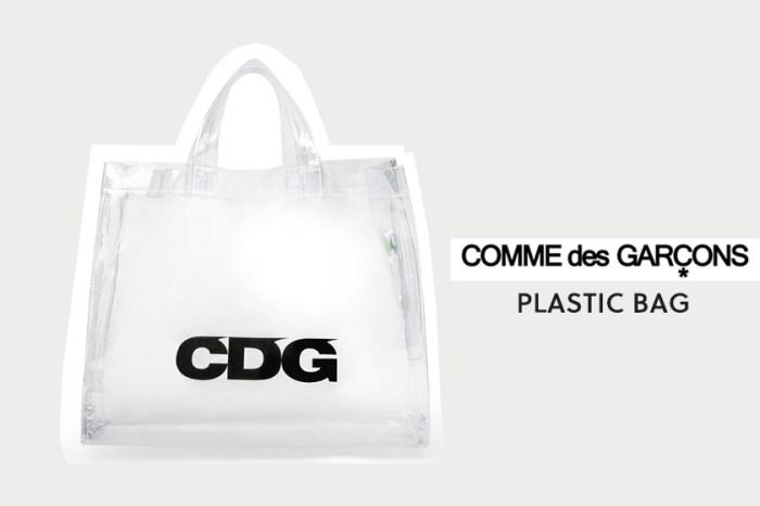 廉價也是一種時尚:Comme des Garçons 再一次證明今夏「透明膠袋」熱潮停不了!