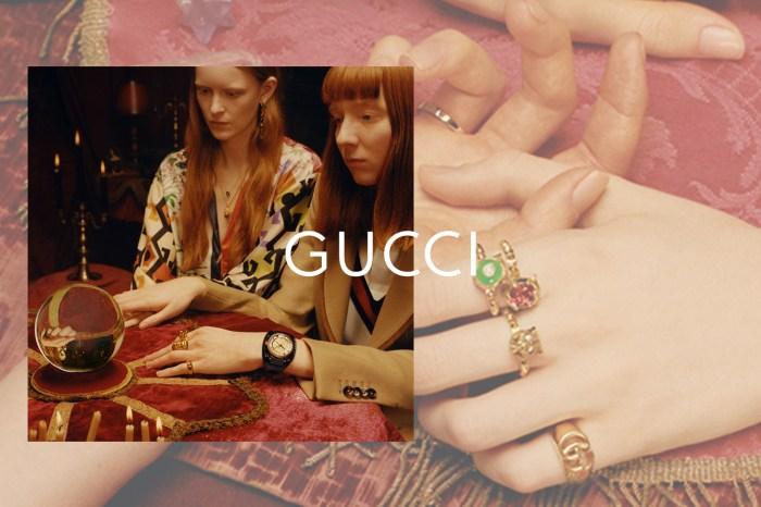 Gucci 推出春夏季飾物,是每一個時裝人也想入手的配件