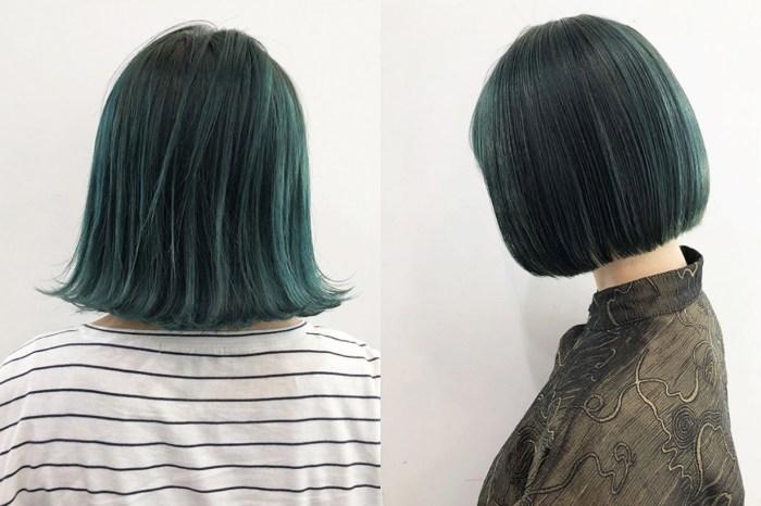 不妨綠一點!日本現時最人氣髮色竟然就是這種!