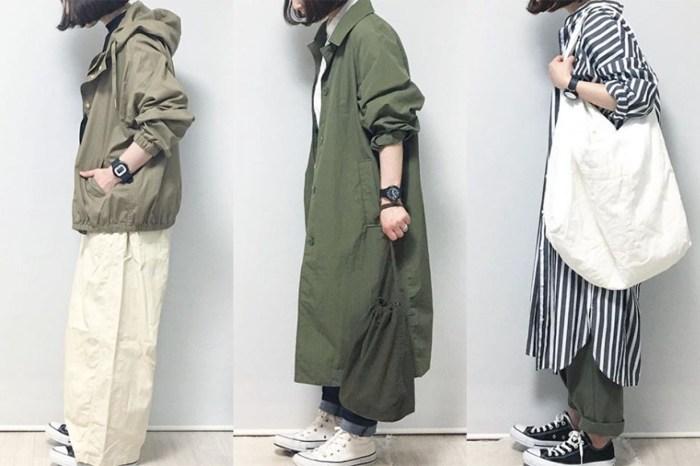 從 20 代到 40 代也能勝任的日式時尚簡約中性風!