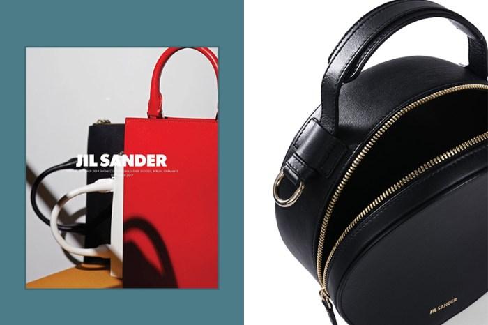愛好極簡風格又注重質感的你,絕對要將 Jil Sander 的手袋放入你的 Wishlist 內!