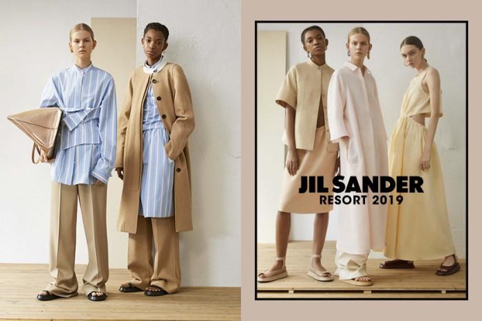 Jil Sander 2019 早春系列:簡約也可穿出層次,低調也是一種美學