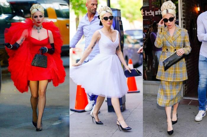 Lady Gaga 一日內換了 3 次不同的瘋狂造型!