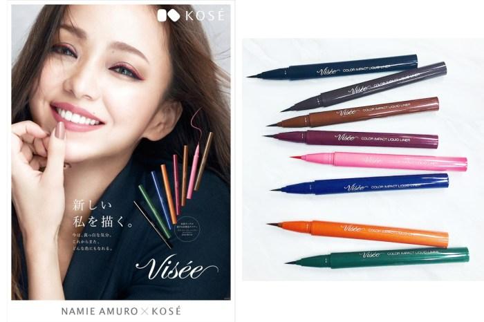 引退前的完美謝幕!安室奈美惠這個代言廣告背後有什麼感人意義?