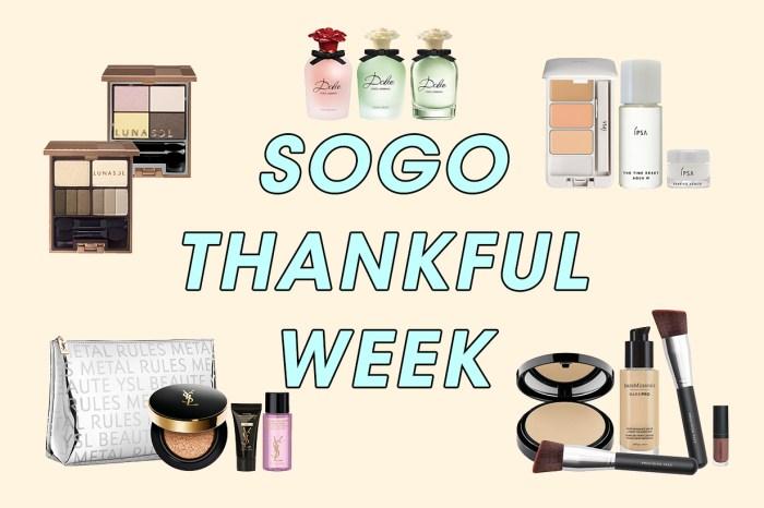 母親節來了!去 Sogo Thankful Week 買禮物給媽媽吧