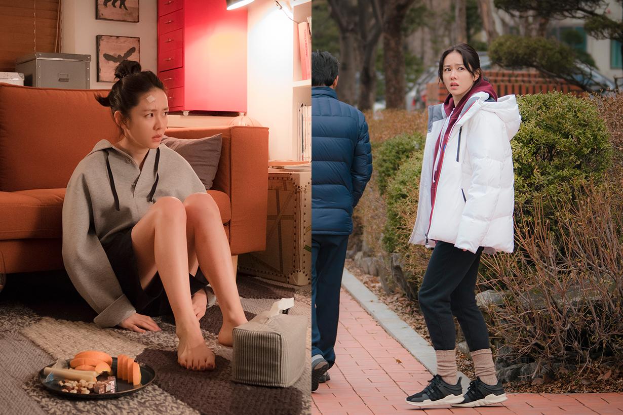 son ye jin korean drama something in the rain fashion style