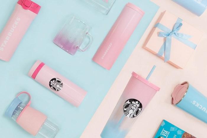 韓國 Starbucks 再出招!新的「粉彩系」保溫杯簡約又夢幻,實在美得太過份了