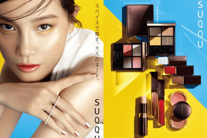 輕易塑造氣質:日本正流行「大人系」女生妝容!