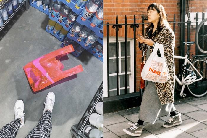 長得越廉價反而越時髦?從 Thank You Bag 延伸出的「偽塑膠袋」款式正火!