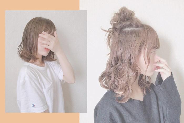 日本女生的不露臉編髮:3 個微不足道的技巧,學起來後什麼都難不倒!