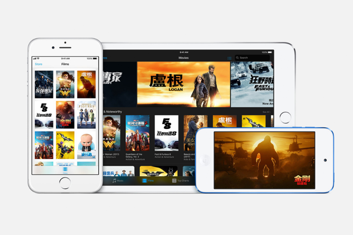 Apple iTunes Movies 7 月優惠提案:留在家中看電影,整個 7 月不怕無聊!