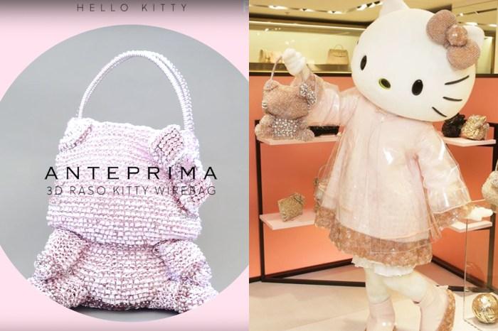Anteprima 3D Hello Kitty Wirebag,讓你 360 度感受人手編織的溫度