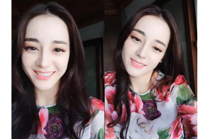 Dilraba weibo live shut down beauty filter