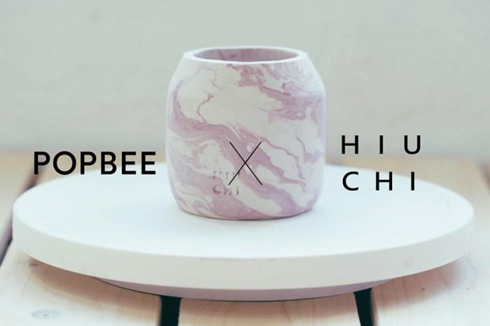 #POPBEEbash:一起參與「 POPBEE x HIUCHI 」陶藝工作坊