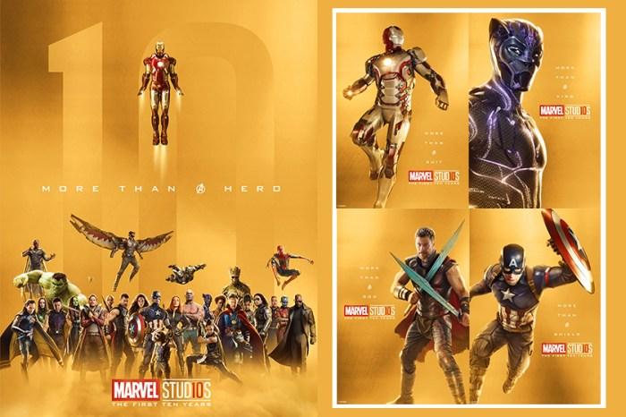 Marvel 推出 10 週年專屬網站和海報,每一張都暗藏訊息…
