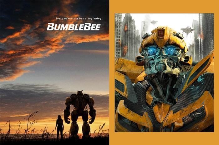 《變形金剛》中最受歡迎的大黃蜂要推出獨立電影《Bumblebee》!