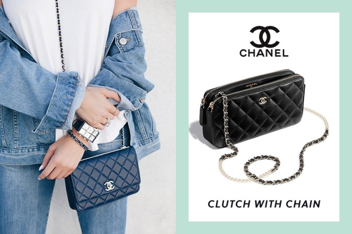 想買個小巧的 Chanel 手袋?除了 WOC,其實 Clutch With Chain 都是不錯的選擇!