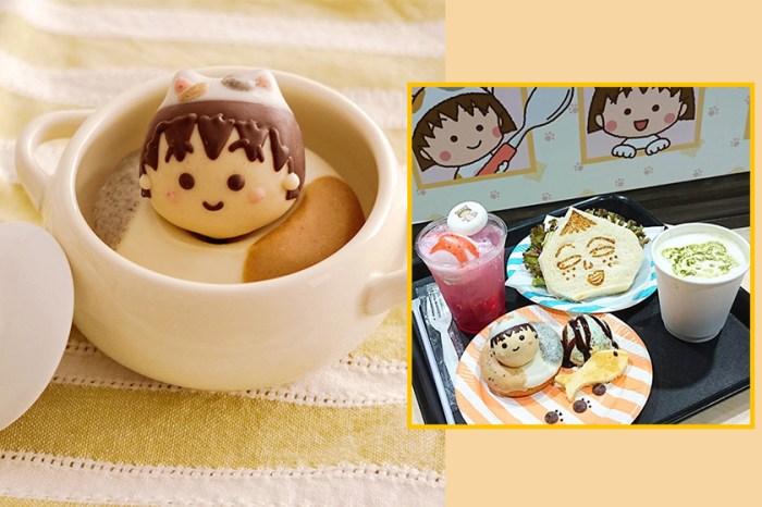 #POPSPOTS in Tokyo:怎麼捨得吃?小丸子貓 Café 內的美食還是用來打卡好了!
