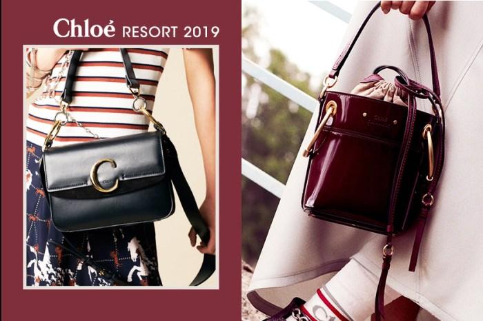 Chloé 新季手袋系列:經典外形配合細緻質感,打造女生大愛的完美款式!