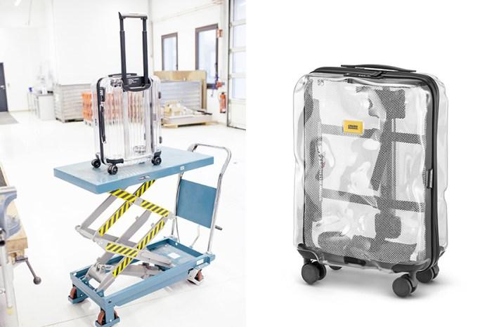 Off-White x Rimowa 透明行李箱你未必搶到 ,但還有這個平價版選擇!