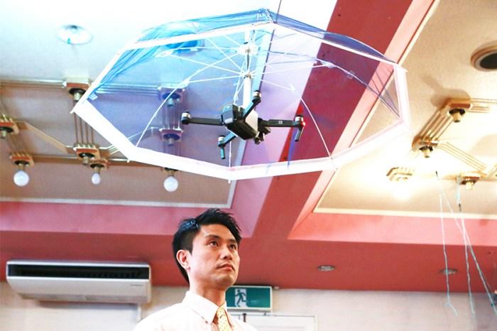 日本的發明就是狂-包含風扇功能的 Drone 雨傘「ドローン日傘」面世!