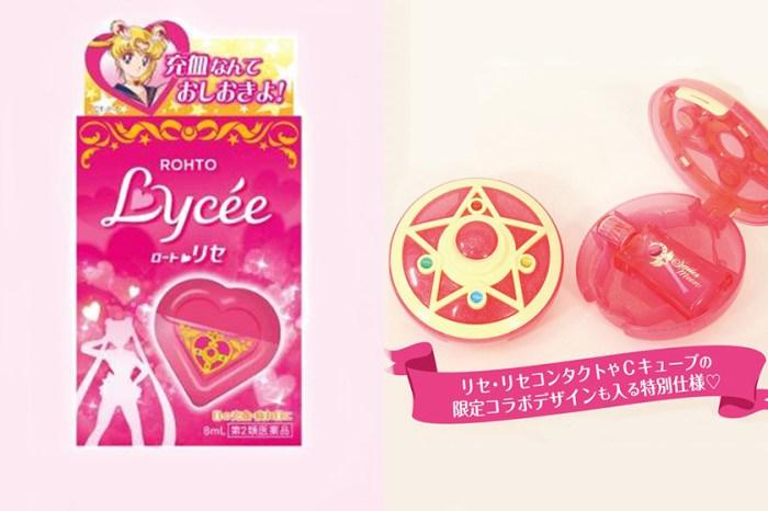 這包裝也太可愛了!《美少女戰士》與 ROHTO 推出 6 款聯乘眼藥水