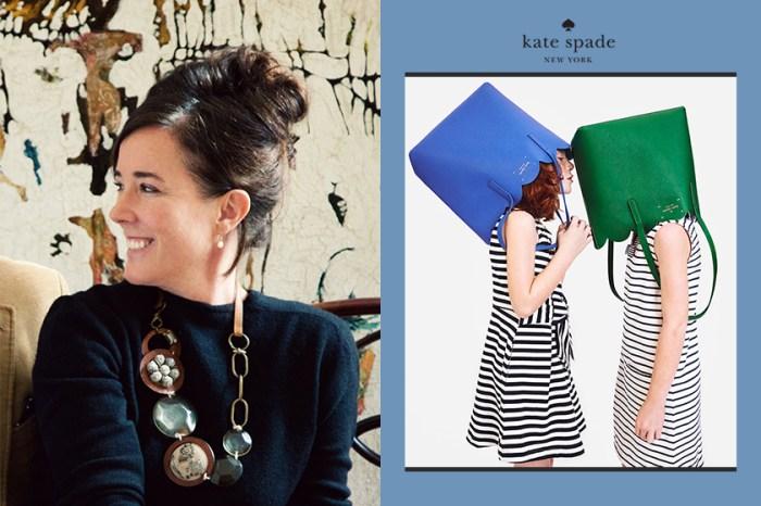 女生們分享「第一個 Kate Spade 手袋」的故事,或者會引起你的共鳴