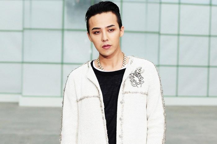 G Dragon 被指享特權住上校級病房,網民竟因一張圖由謾罵變理解?