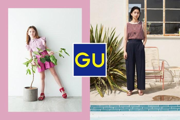 GU 即將在東九龍連開兩店,而且還會首度引入童裝系列!