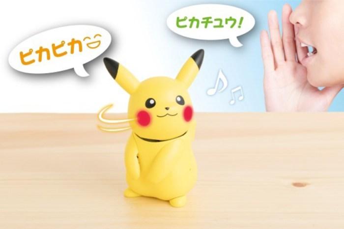 這小傢伙也太可愛了!日本推出超治癒的比卡超玩具-「ハロピカ」