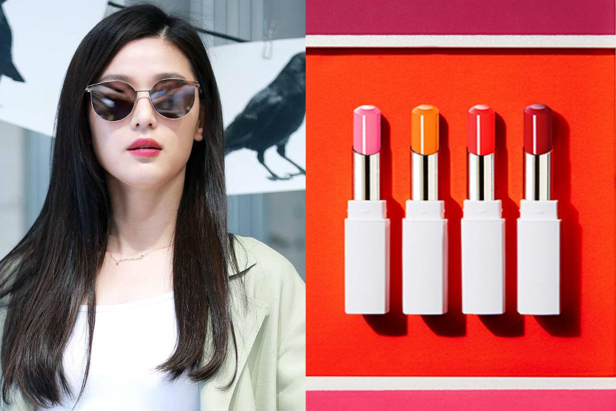 wang-ji-hyun hera lips stick