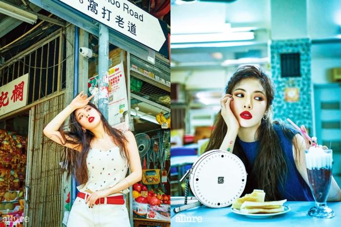 連到茶餐廳喝紅豆冰也性感過人!泫雅在香港拍攝的寫真有得看了!