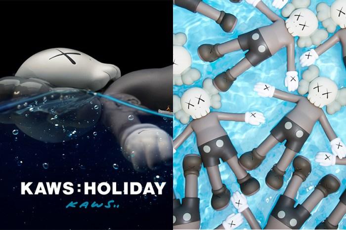 《KAWS:HOLIDAY》世界巡迴展覽揭幕,率先搶 5 款亞洲限量商品!