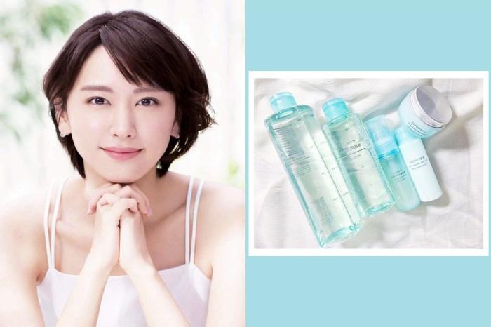 日本無印的新品推介-這次是可以讓你毛孔和暗瘡一起消失的新系列!