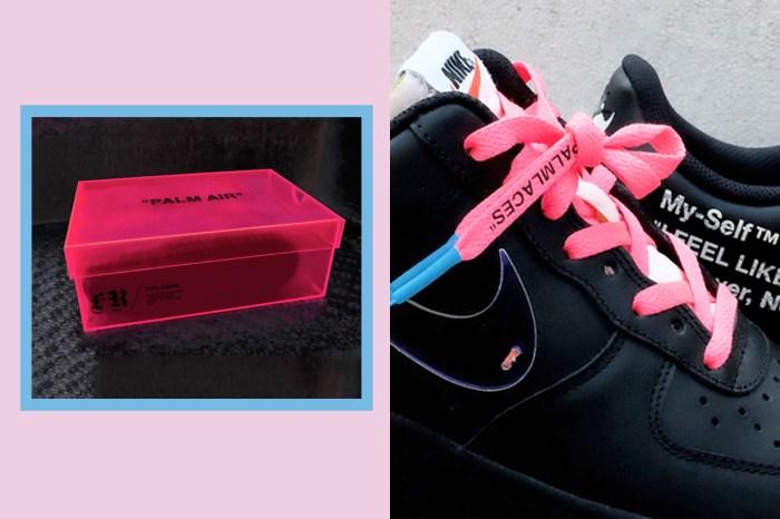 屬於女孩的潮鞋?這雙神秘版的粉色「The Ten」來頭究竟是…