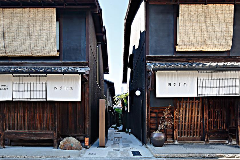 travel Japan Kyoto Kyomachiya Hotel SHIKI JURAKU