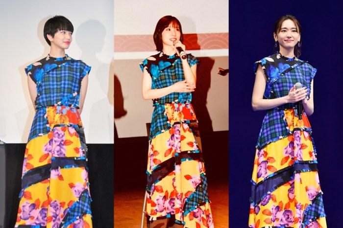 已成熱搜款!小松菜奈、松岡茉優、新垣結衣大撞衫,你最喜歡哪一位?