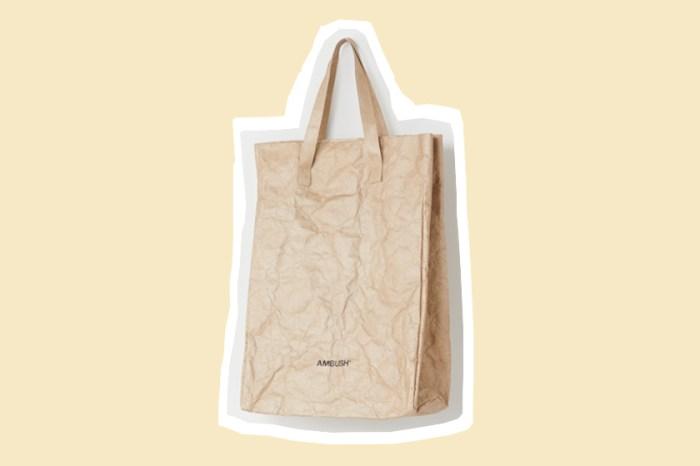 Ambush 也跟上廉價時尚風潮,熱騰騰推出這款「高性價比紙袋」!