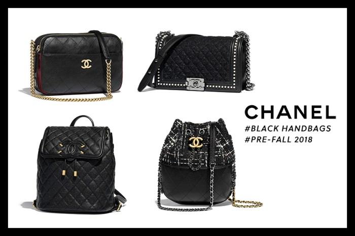 永遠不會 Out 的百搭款式, Chanel 新季黑色手袋 20+!