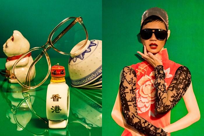 香港時尚設計品牌 Yat Pit 藉 Gucci 最新墨鏡系列,在「一」與「丿」之間呈現港式幽默