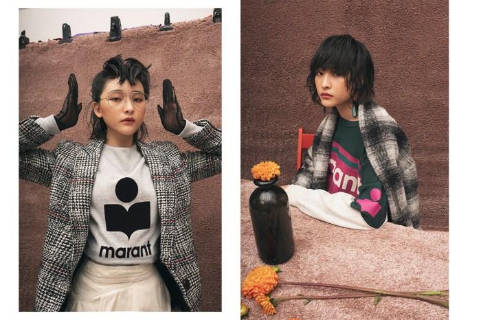 時尚 Logo 單品成大勢!Isabel Marant 推出別注 Logo 服飾﹐為你打造秋冬個性衣櫥!