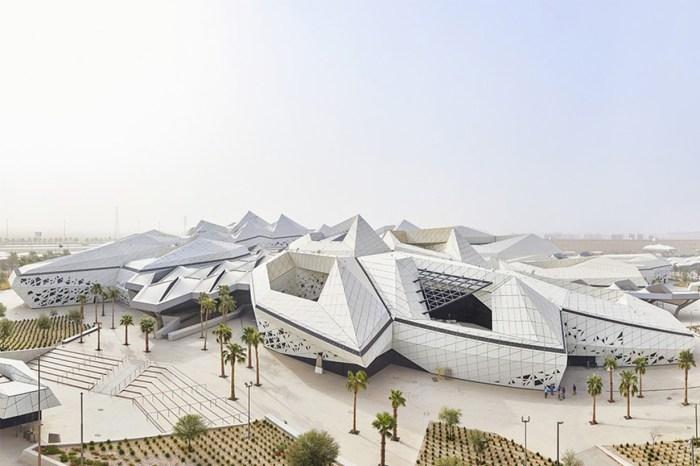 Zaha Hadid 就算是設計石油研究中心,也要是美美的打卡點!