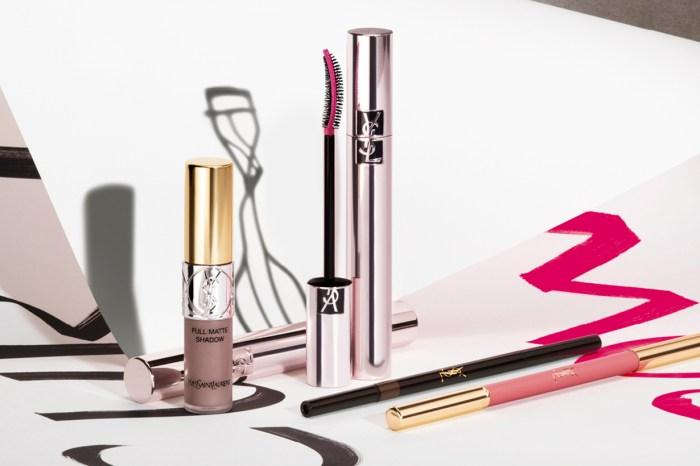 充滿電力的眼妝是如果煉成的?YSL Beauté 新推出的眼妝系列讓你輕易做到